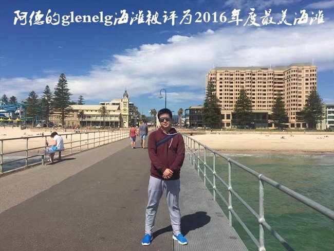 Guo - Professional - Male - Evandale - Image 1