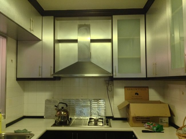 Roomshare - Simei - Simei Common Room (Shared) for Rent 450SGD | EasyRoommate - Image 3