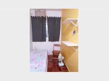 Espaçoso quarto em Botafogo - por 3 meses