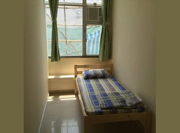 Room near Olympic MTR -- can walk to Mongkok in 13 mins.