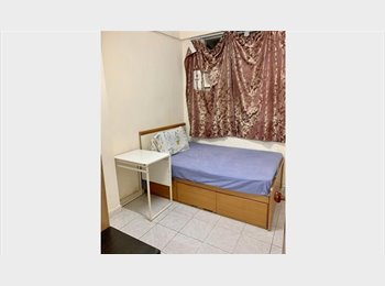 Cheap Room Available (HKD 5800/