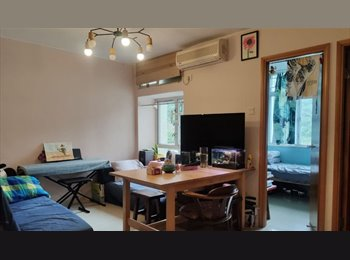 EasyRoommate HK - Room for Rent - Close to MTR,CUHK (Ma On Shan), 香港 - HKD5,500 pcm