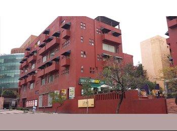 CompartoDepa MX - rento cuarto en santa fe frente a ibero - Otras, México - MX$6,000 por mes