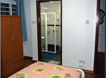 Serangoon MRT - Master Room with attached toilet, 5 min...