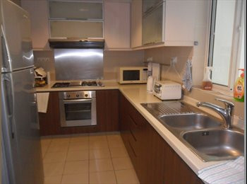 EasyRoommate SG - Common  Room For Rent - Changi Riise Condo - Simei, Singapore - $1,000 pcm
