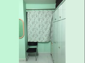 Boonlay MRT.- Common room for rent