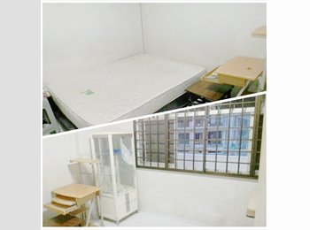 EasyRoommate SG -  Room Rental at Woodlands Area  - Woodlands, Singapore - $600 pcm