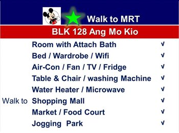 Hotel Style! No Owner! Min to ANG MO KIO MRT (No Agt fees)