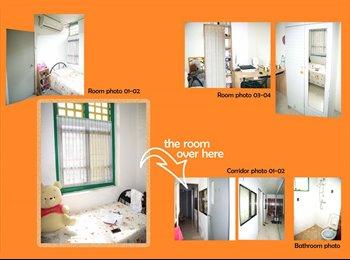 Bugis small common room