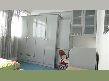Big Common Room Near Lavender MRT