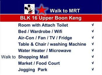No Owner ! Mins to Kallang MRT ! No Agent fee !