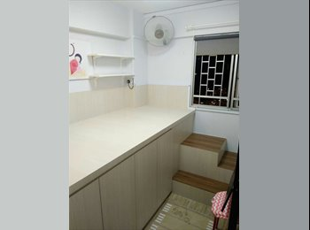Common Room for rent - Bedok North road