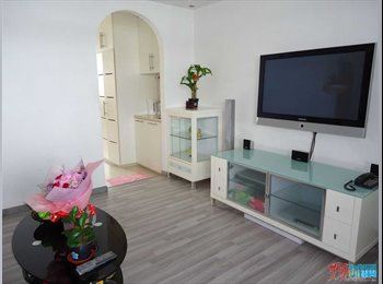 HDB Common Room For Rent