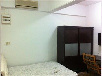 Master Room Kim Sia Court
