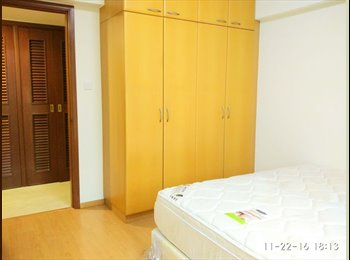 Brand New Beautiful Master/Common Room next to Aljunied MRT