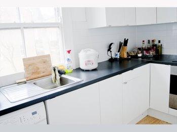 EasyRoommate UK - Lovely house on Leeds Uni campus! - Leeds Centre, Leeds - £325 pcm