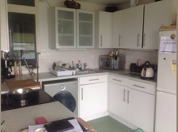 EasyRoommate UK - Looking to share - Southampton, Southampton - £320 pcm