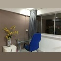 EasyRoommate SG Clean Common Room near MRT - Hougang, D19 - 20 North East, Singapore - $ 700 per Month(s) - Image 1