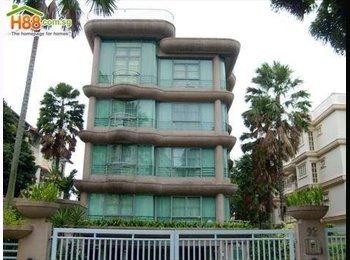 EasyRoommate SG - Room for rent at Tanjong Katong - Katong, Singapore - $950