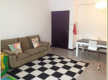 EasyRoommate SG - Tanah Merah MRT Condominium common room for rent. - Bedok, Singapore - $1300