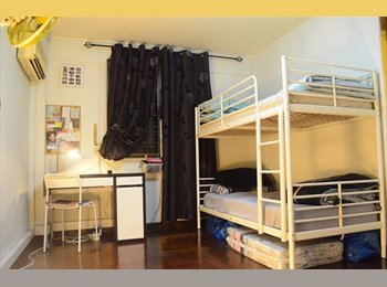EasyRoommate SG - Bradell Room Share - Toa Payoh, Singapore - $575