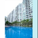 EasyRoommate SG Master Room 1 min to Kovan MRT *no agent fee* - Hougang, D19 - 20 North East, Singapore - $ 2000 per Month(s) - Image 1