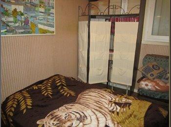 Appartager FR - Chambre 12 m2 Dans un appartemen,de 72 m2,Meuble , - 18ème Arrondissement, Paris - Ile De France - €600