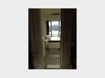 Seaview Room in LOHAS Park (close to HKUST)!