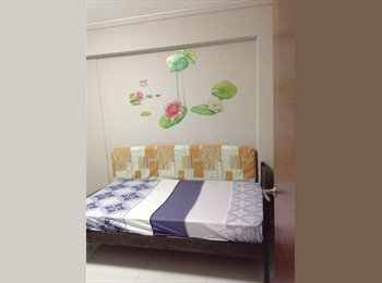 EasyRoommate SG - west coast rd rm for rent - Clementi, Singapore - $700