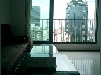 Tanjong Pagar(Pinnacle duxton) commonroom for rent