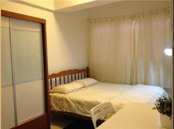 Master room near Chinatown (Green & Purple Line)