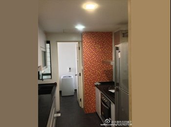 EasyRoommate SG - Condo junior master room, Paya lebar mrt - Singapore, Singapore - $1600