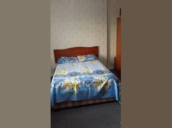 EasyRoommate UK - Double Bed Room to Rent  near city centre - Govan, Glasgow - £200
