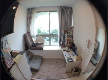 1 Bedroom/Studio Condo, 5mins to Paya Lebar MRT