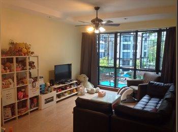 EasyRoommate SG - 3mins to Yew Tee MRT, Condo Utility room for rent - Choa Chu Kang, Singapore - $450 pcm