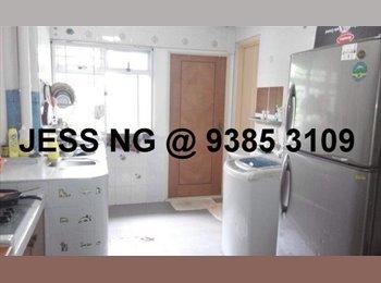 RENT! 2+1+1 Utility Room - 643 Ang Mo Kio