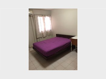 One common for rent, next to lavender MRT: