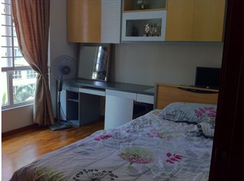EasyRoommate SG - Floravale Cond0-2 Common rm for rent  - Singapore, Singapore - $1,100 pcm