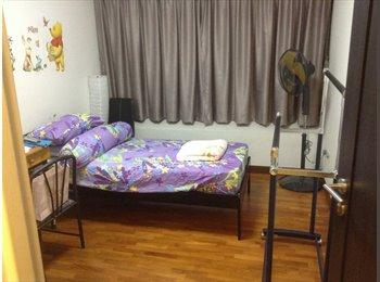 Common room for rent - near Buangkok MRT