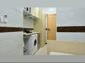 EasyRoommate HK - Private Room with kitchen and washroom, Jordan - HKD7,000 pcm